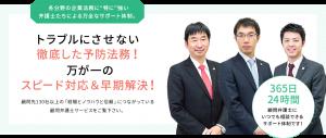 adviser_top
