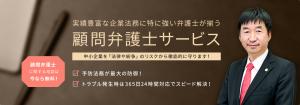 price-banner-l