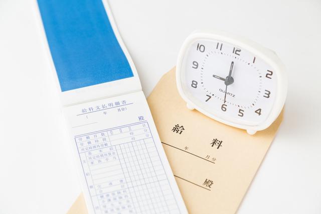 固定残業代制度の導入時の注意点
