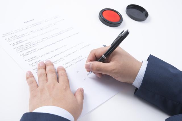 業務委託契約書の注意点、作成方法について
