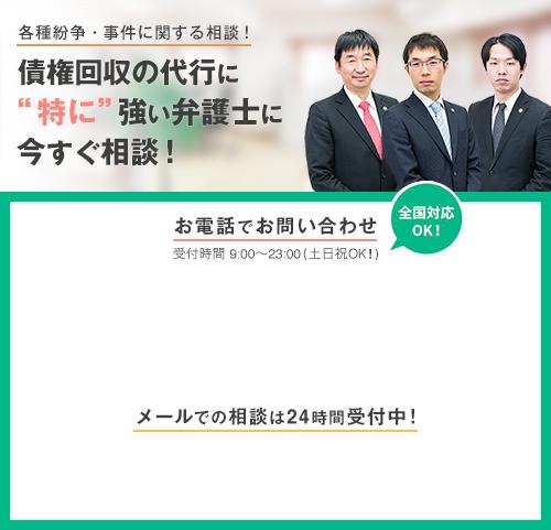 オリファ サービス 債権 回収 株式 会社