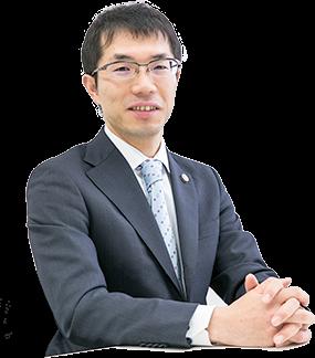 代表弁護士 西川 暢春