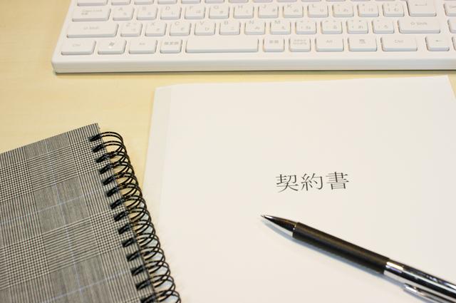 レベニューシェア型の開発契約書のリーガルチェックで確認すべき4つのポイント