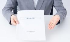 ITサービスやWebサービスの代理店契約書のリーガルチェックの重要ポイント