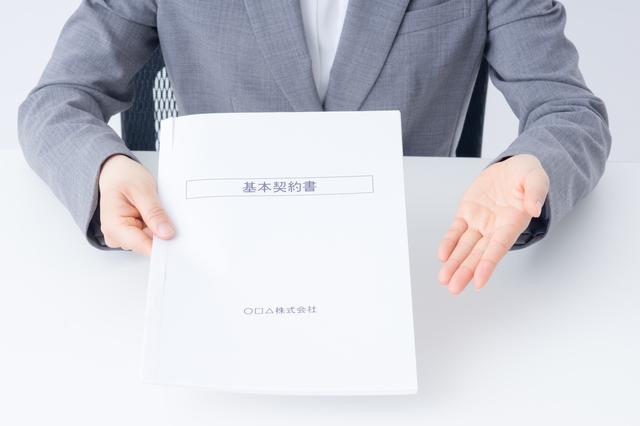 売買基本契約書の基本的な記載事項