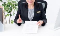 派遣改正における労働者派遣契約書の対応ポイント
