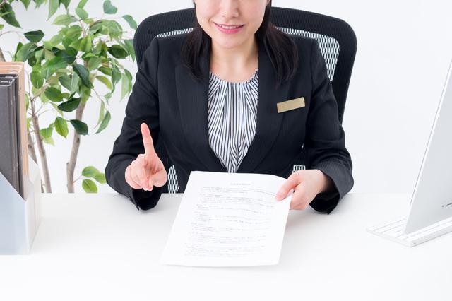 売買契約書のチェックの際に必ず覚えておきたい商法第526条