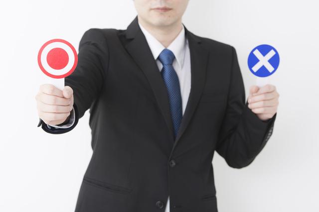 能力不足の従業員を解雇する前に確認しておきたい5つのポイントとは?
