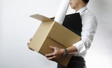 病気や能力不足など解雇理由例5個と解雇条件・解雇要件