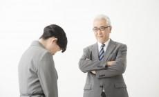 懲戒処分の基本ルールと処分の種類