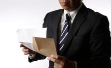 解雇予告通知書の届け方