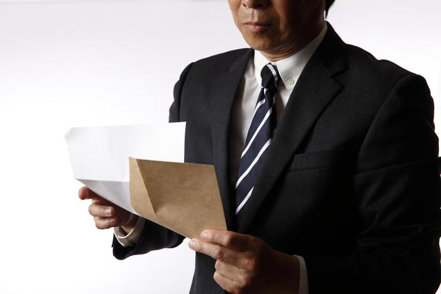 整理解雇の場合の解雇条件・解雇要件