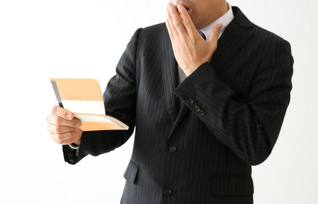 連帯保証人への情報提供義務