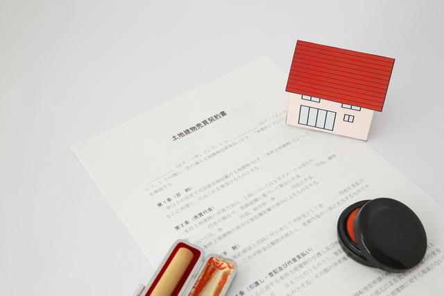 民法改正に対応した不動産取引の変更点と土地建物売買契約書の見直し方法