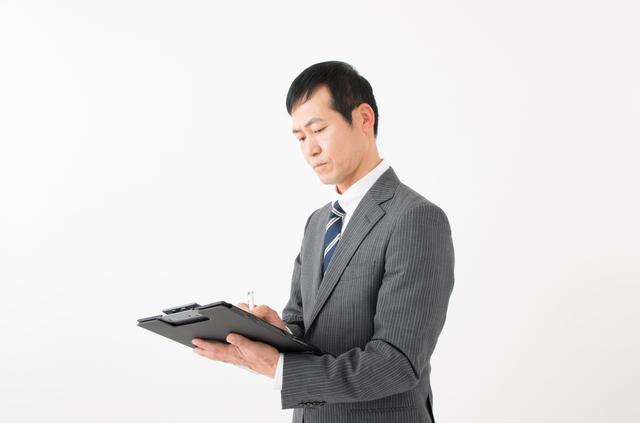 労働基準監督署の調査の対応方法