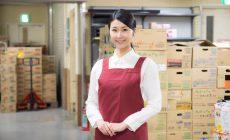 パート、アルバイトの就業規則の作成、届出の注意点