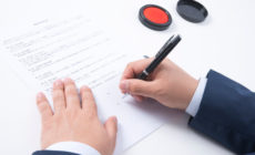 業務委託契約書の注意点など作成方法を弁護士が解説【サンプル雛形あり】