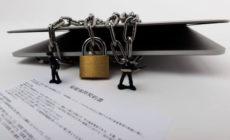 秘密保持契約書(NDA)の作成方法を弁護士が解説!サンプル雛形あり