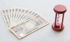 売掛金の時効期間と時効を停めるための中断措置・更新措置