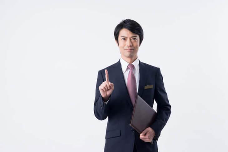 セクハラ(セクシャルハラスメント)を理由とする解雇には2つの注意点がある。