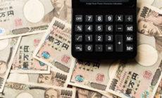解雇予告手当の計算方法、支払日、所得税、源泉徴収票の処理について