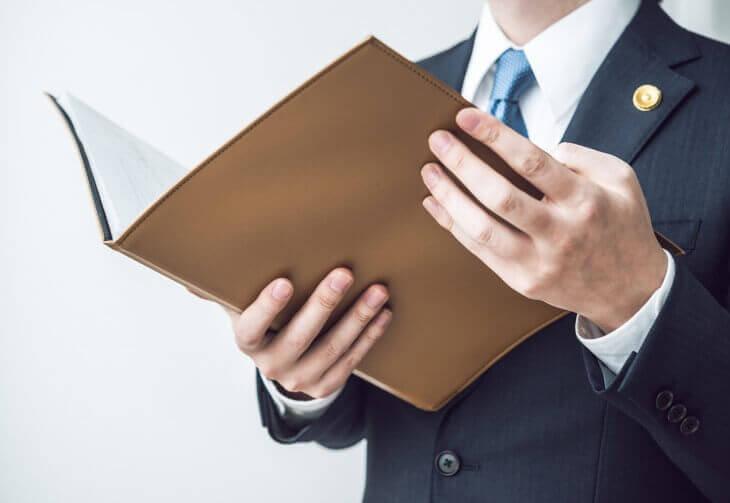 解雇予告に関する法律上のルール