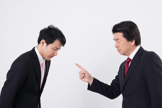 パワハラ(パワーハラスメント)を理由とする解雇の手順と注意点