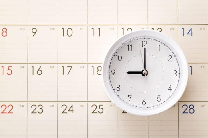 月100時間以上の残業禁止など、残業時間の規制が厳格化された