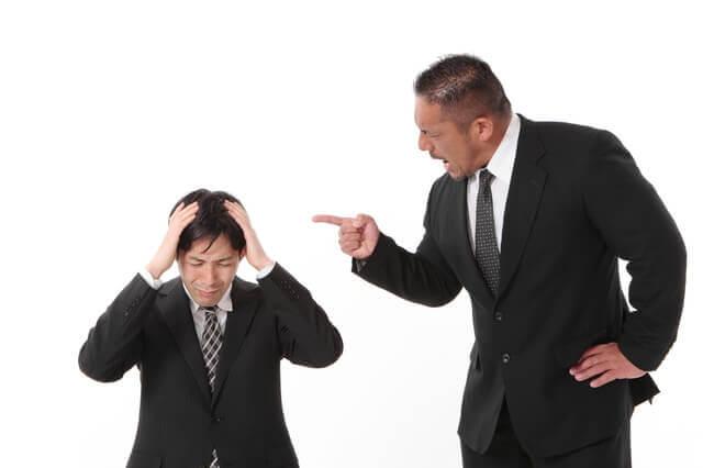 パワハラ(パワーハラスメント)トラブルのケースの答弁書作成方法
