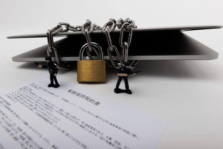 不正競争防止法の営業秘密の3つの要件