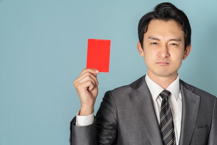 従業員退職後の競業避止義務についての解説。