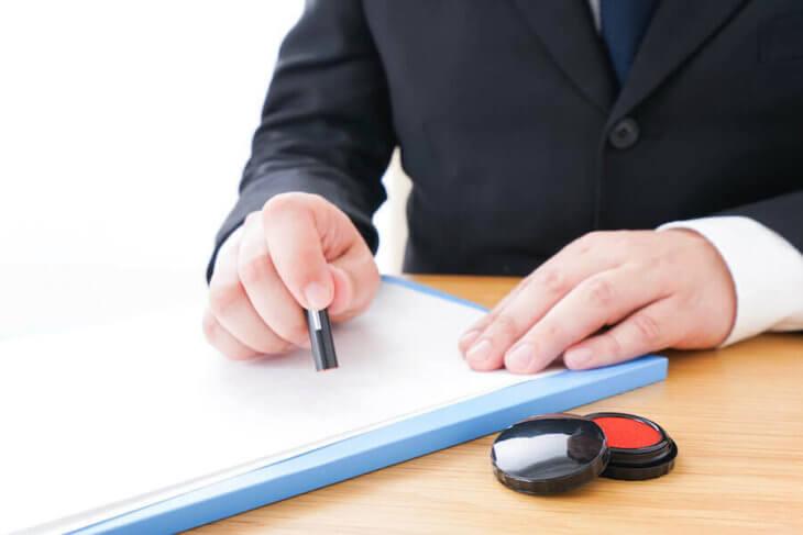 競業避止義務についての誓約書