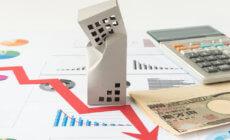 法人破産の手続きの流れを8つのステップで解説します。