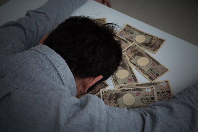 連帯保証している場合は代表者も破産が必要になることが多い