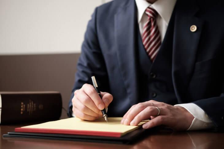 契約書のリーガルチェックの重要性と9つのチェックポイント