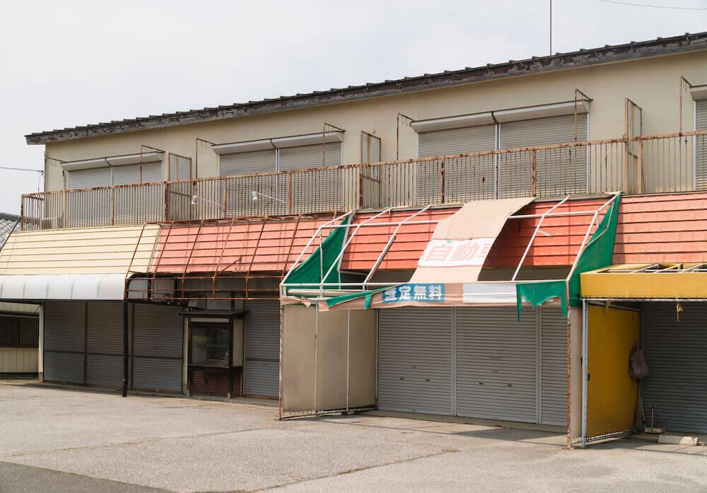 店舗、テナントの立ち退き料の決め方について